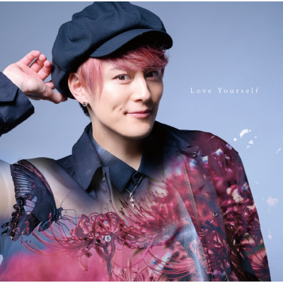 <mu-moショップ・イベント会場限定商品>Love Yourself【向山ジャケver.】(CD)