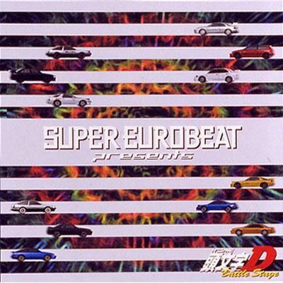 SUPER EUROBEAT presents INITIAL D BATTLE STAGE