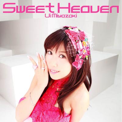 ラジオ&PSP「L@ve once」テーマソング Sweet Heaven DVD付