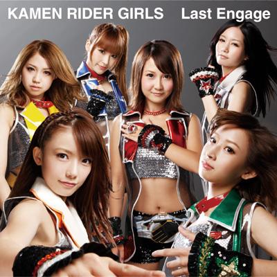Last Engage【CD+DVD】