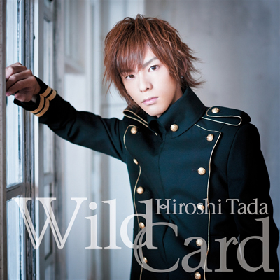 Wild Card *CD+DVD