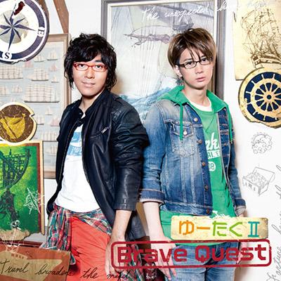 Brave Quest【CD】