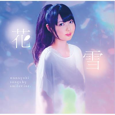 花雪【CD ONLY】