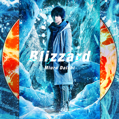 Blizzard【CD ONLY盤】(CD)