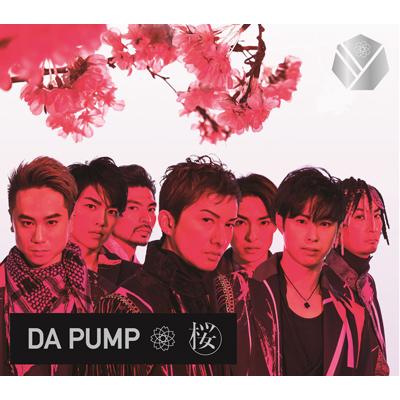 【初回生産限定盤】桜(CD+Blu-ray)