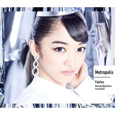 【初回限定生産】Metropolis~メトロポリス~【下村実生盤】(CD)