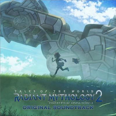 テイルズ オブ ザ ワールド レディアントマイソロジー2 オリジナルサウンドトラック