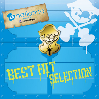 a-nation'10 BEST HIT SELECTION