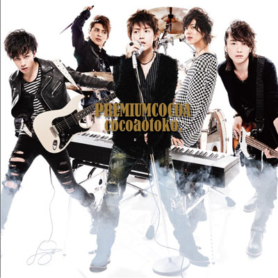 PREMIUM COCOA 【CDのみ】