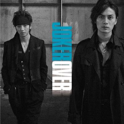 OVER【CDのみ】