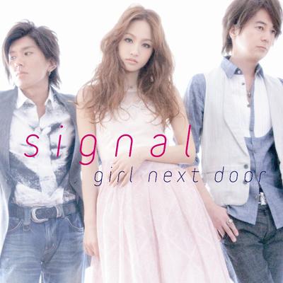 signal【CDのみ】
