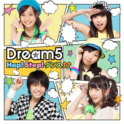 Hop! Step! ダンス↑↑(CDのみ)