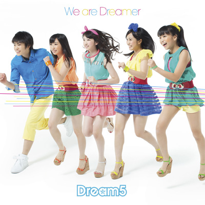 We are Dreamer (CD+DVD)