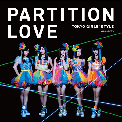 Partition Love【Type-B】