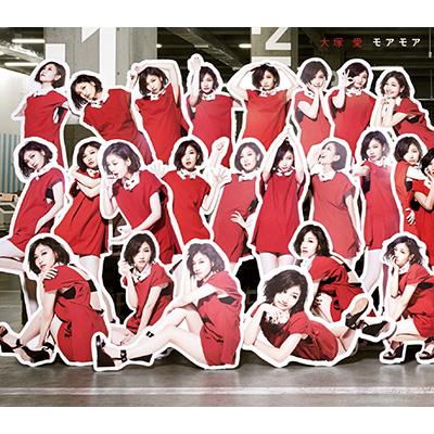 モアモア(CDシングル+DVD)