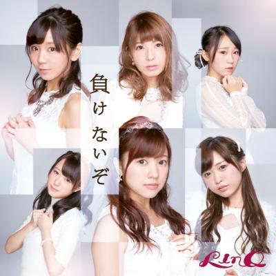 負けないぞ【CD only A ver.】(CD)