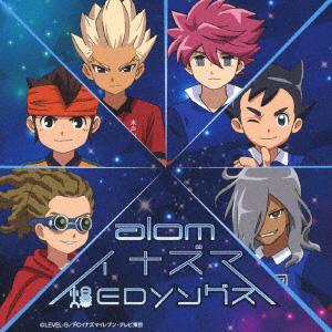 イナズマ爆EDソングス(CD)