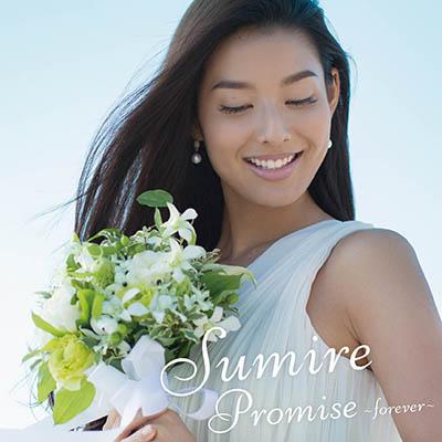 Promise ~forever~(CD+DVD)