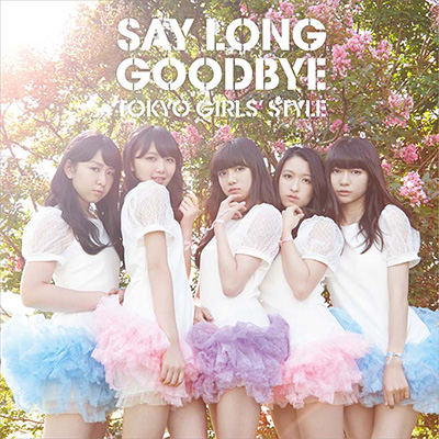 Say long goodbye / ヒマワリと星屑 -English Version-(Type-B)