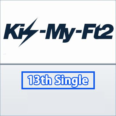 Kiss魂(CD)