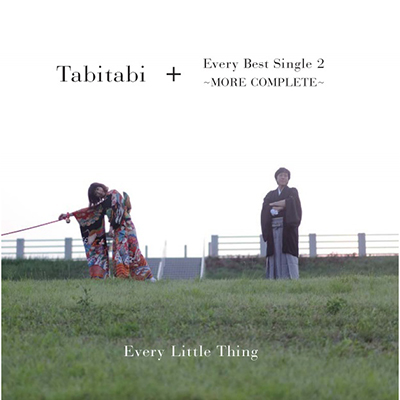 Tabitabi + Every Best Single 2 ~MORE COMPLETE~(CD6枚組)