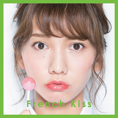 French Kiss【初回生産限定盤TYPE-B】