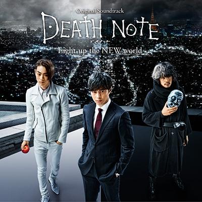 デスノート Light up the NEW world オリジナル・サウンドトラック【通常盤】(CD)
