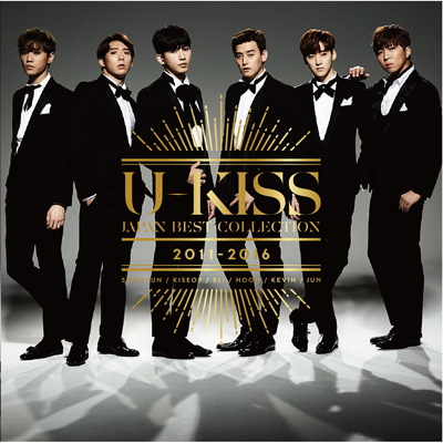 U-KISS JAPAN BEST COLLECTION 2011-2016(2枚組CD+スマプラ)