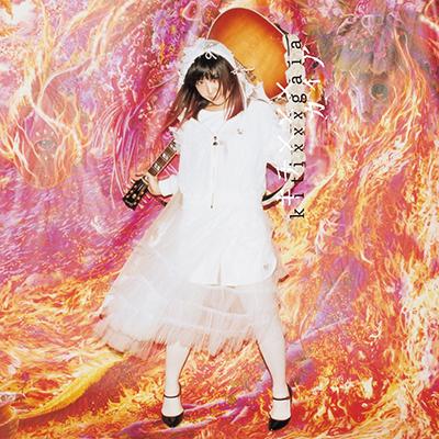kitixxxgaia【マグマ盤】(CD)