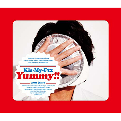 Yummy!!【初回盤B】(CD+DVD)