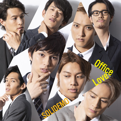 Office Love【SOLID盤】(CD+DVD)