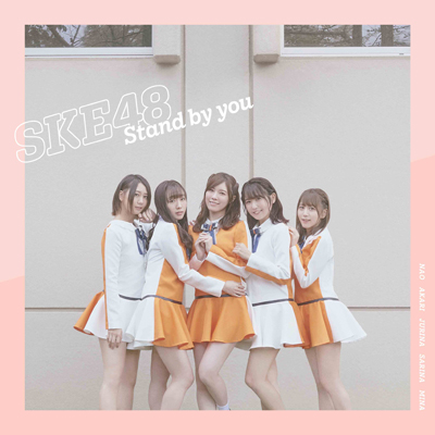 Stand by you (Type-A) <通常盤>
