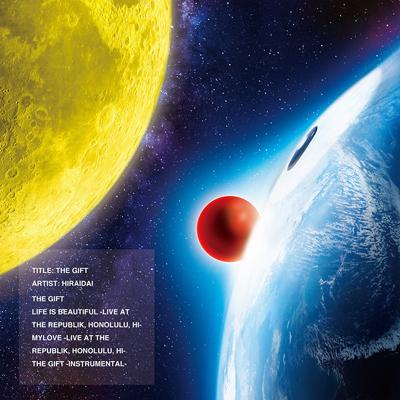 THE GIFT【初回限定生産盤】(CD)