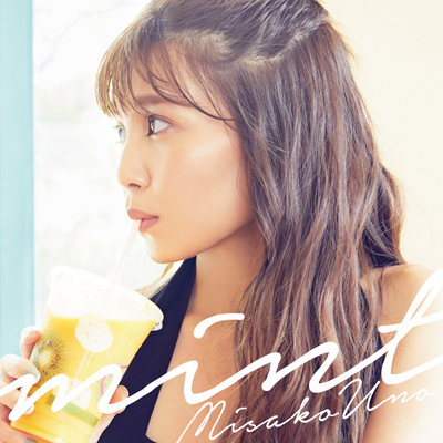 mint(CD+DVD+スマプラ)