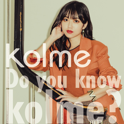 Do you know kolme?【Type-B】(CD+Blu-ray)