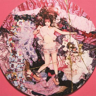 Kintsugi(CD)