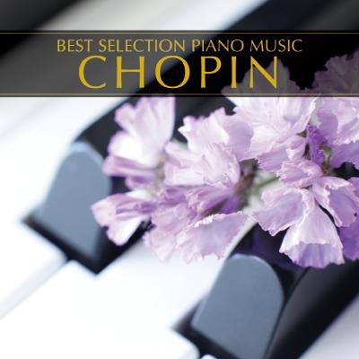 ピアノ・ベスト(1)ショパン