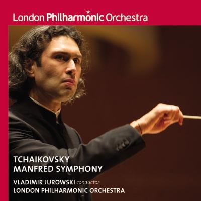 チャイコフスキー:マンフレッド交響曲(CD)