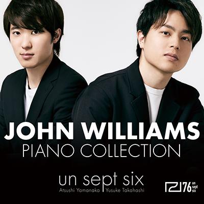 ピアノ・デュオによるジョン・ウィリアムズ集(CD)