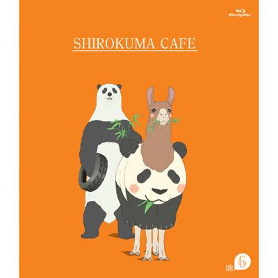 しろくまカフェ cafe.6(Blu-ray)