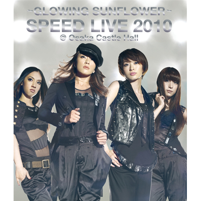 ec5e08815651c GLOWING SUNFLOWER SPEED LIVE 2010@大阪城ホール