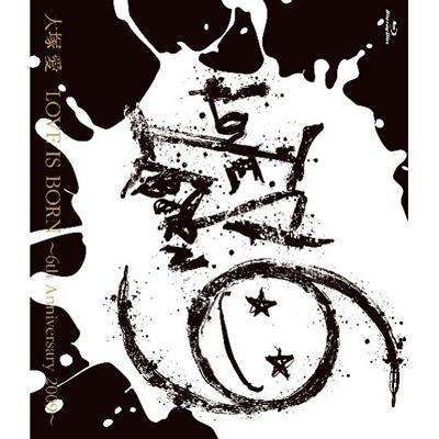 大塚 愛【LOVE IS BORN】~6th Anniversary 2009~【Blu-ray】