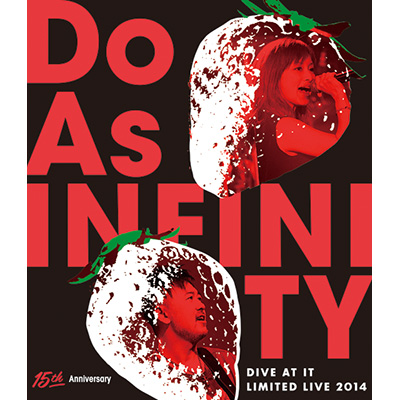 Do As Infinity 15th Anniversary ~Dive At It Limited Live 2014~(Blu-ray)