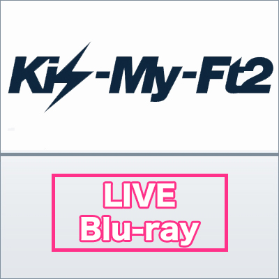 Kis-My-Ft2 Debut Tour 2011 Everybody Go at 横浜アリーナ 2011.7.31(Blu-ray)