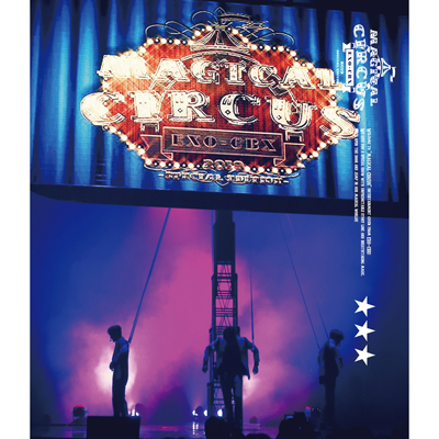 "EXO-CBX ""MAGICAL CIRCUS"" 2019 -Special Edition-【Blu-ray Disc(スマプラ対応)】"