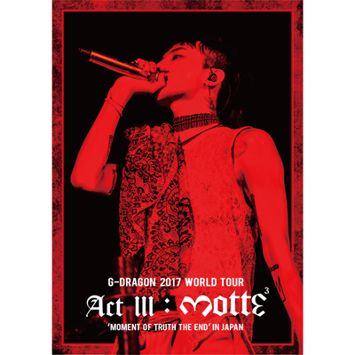 G-DRAGON 2017 WORLD TOUR <ACT III, M.O.T.T.E> IN JAPAN(2Blu-ray+スマプラ)