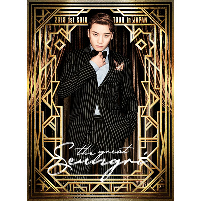 SEUNGRI 2018 1ST SOLO TOUR [THE GREAT SEUNGRI] IN JAPAN-DELUXE EDITION- (2Blu-ray+2CD+スマプラ)