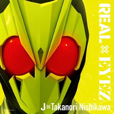 REAL×EYEZ【数量限定生産盤】(CD+グッズ)