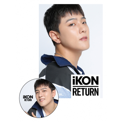 RETURN(PLAYBUTTON)[DK Ver.]