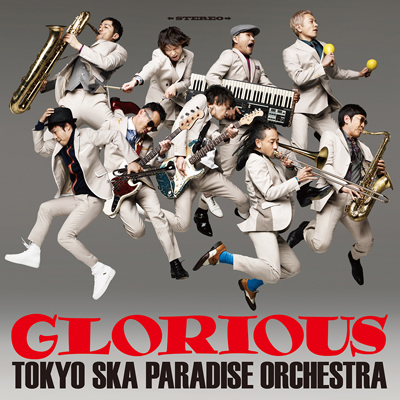 GLORIOUS(CD)